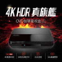 小米Xiaomi,小米盒子推薦到【OVO】+送四季豪華套餐 Z1 電視盒 旗艦電視盒 破解版 2GB內存 16GB高速閃存 非小米盒子 安博盒子