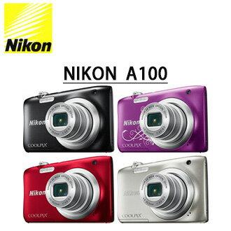 送16G高速記憶卡+桌上型小腳架+多合一讀卡機+保護貼  NIKON COOLPIX A100 簡易型輕巧隨身數位相機 國祥公司貨