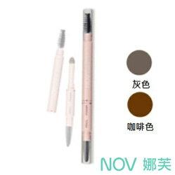 娜芙-旋轉式眉筆-灰色0.5g/支【美十樂藥妝保健】