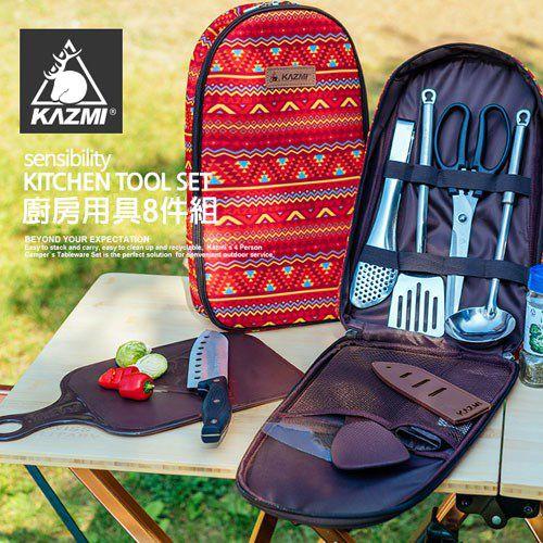 ├登山樂┤韓國KAZMI經典民族風廚房用具8件組-紅#K5T3K008