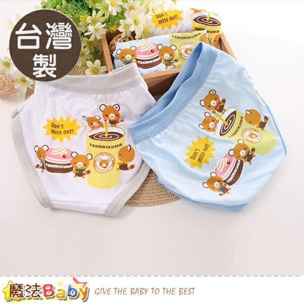男童內褲(四件一組)台灣製咖啡熊正版三角內褲魔法Baby~k50945