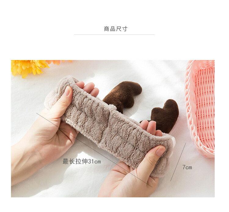 可愛鹿角絨布髮箍洗臉髮帶 賣萌束髮帶 【AG05116】i-Style居家生活