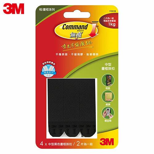 3M寢具家電mall:3M無痕黑色畫框掛扣-中型
