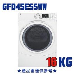 【GE奇異】16KG電能型滾筒乾衣機GFD45ESSWW【三井3C】