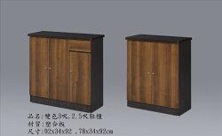 【石川家居】GF-H21 雙門2.5尺鞋櫃(圖右) (雙色) 台北到高雄搭配車趟免運費