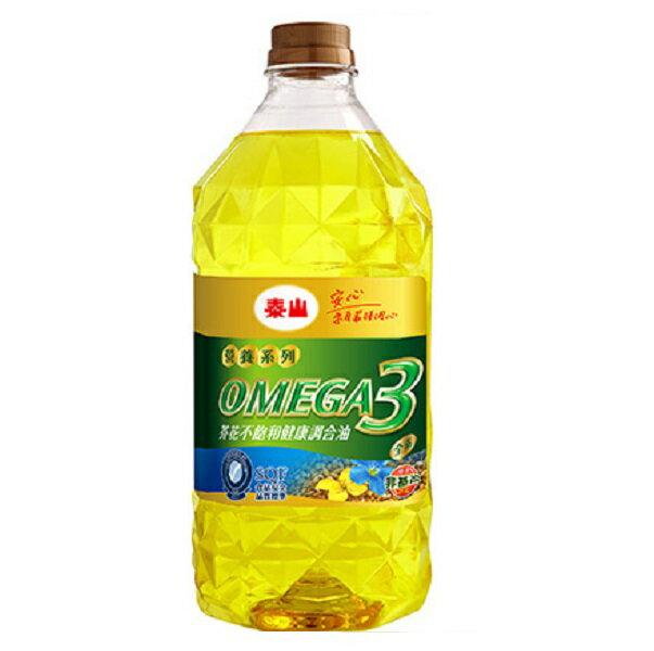 芥花健康調合油 (2L*6入/箱) 【泰山】OMEGA-3芥花不飽和健康調合油