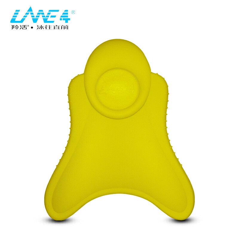 LANE4羚活 兒童游泳浮板NITRO 2