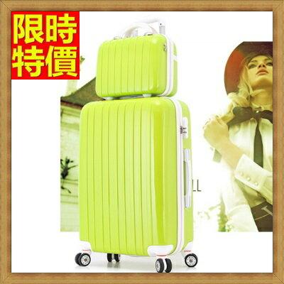 行李箱 拉桿箱 旅行子母箱-28吋迷情典雅魅惑清新男女登機箱7色69p60【獨家進口】【米蘭精品】