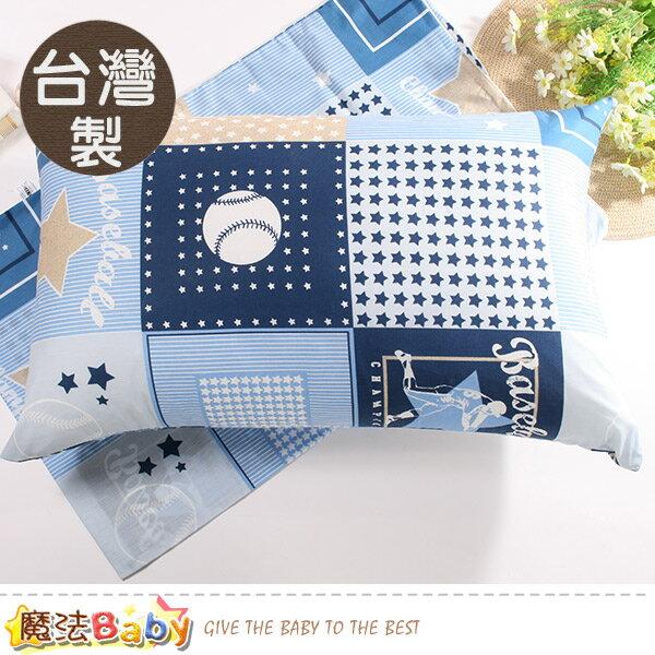 台灣製枕頭套(2個一組)魔法Baby~id61_a020