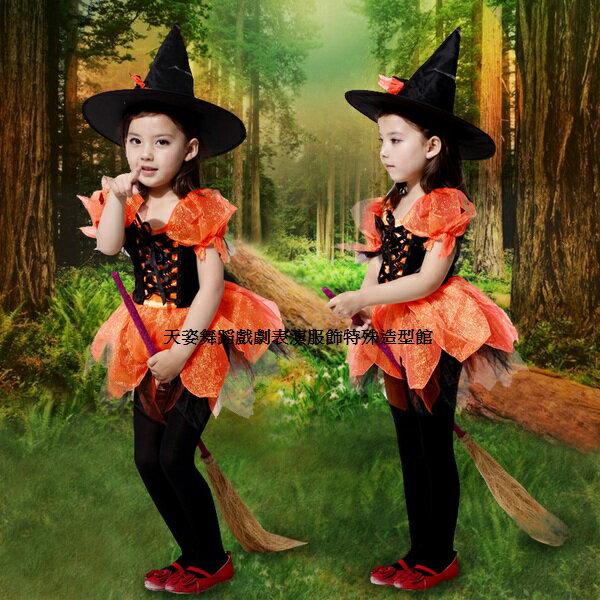天姿舞蹈戲劇表演服飾特殊造型館:GTH1252可愛雪紡女巫裝化裝舞會表演造型服