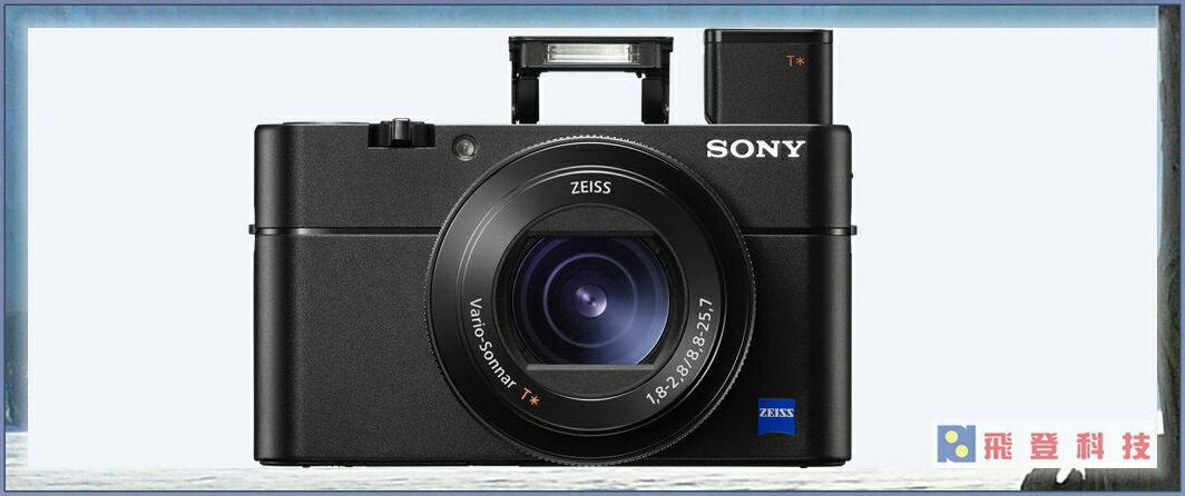 SONY RX100V RX100 M5 類單眼相機 加送32G高速卡 一吋感光 蔡司鏡頭 WIFI 公司貨含稅開發票