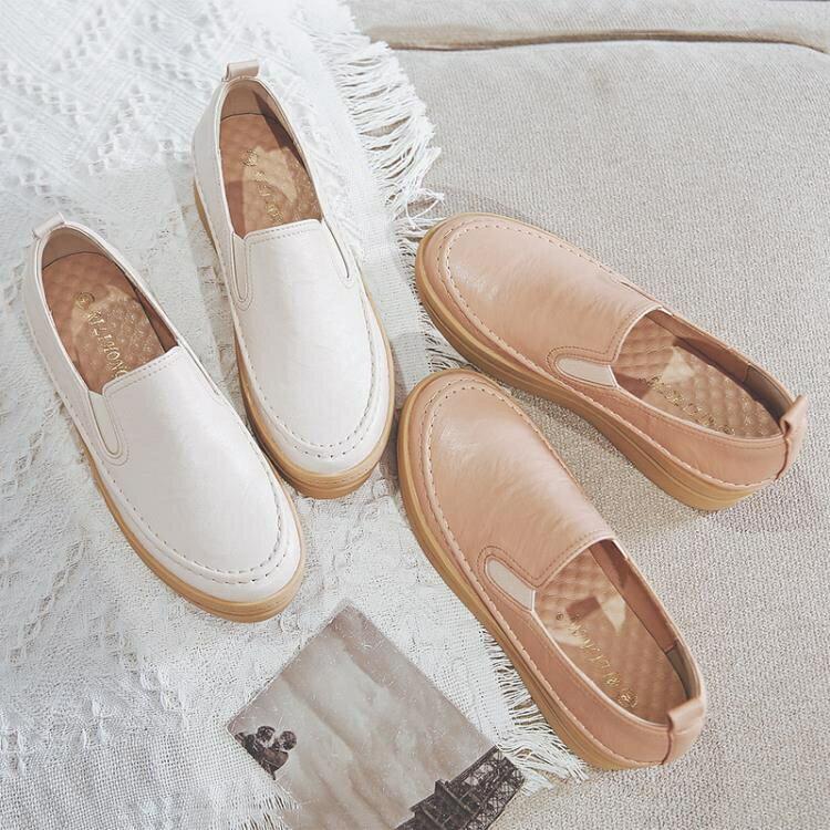 懶人鞋 休閒鞋女春季新款百搭時尚內增高女鞋厚底鬆糕鞋一腳蹬樂福鞋 四季小屋