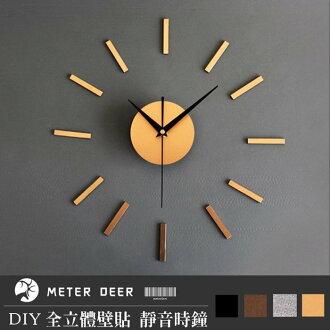 壁貼創意時鐘 DIY立體極簡風 鏡面黑 金屬金銀色 桃木紋靜音掛鐘 人氣居家商空牆面裝潢佈置 工業風設計時鐘