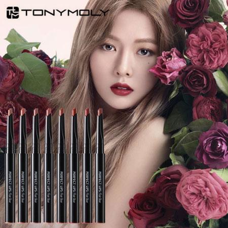 韓國 TONYMOLY 完美扁頭唇膏筆 0.3g 唇彩 唇膏 唇線筆 唇筆 霧面 泫雅【B062700】
