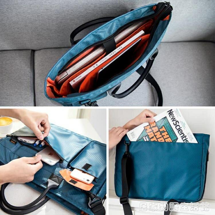 手提文件袋A4拉錬袋便攜公文包男女士商務辦公會議袋資料袋電腦包 果果輕時尚