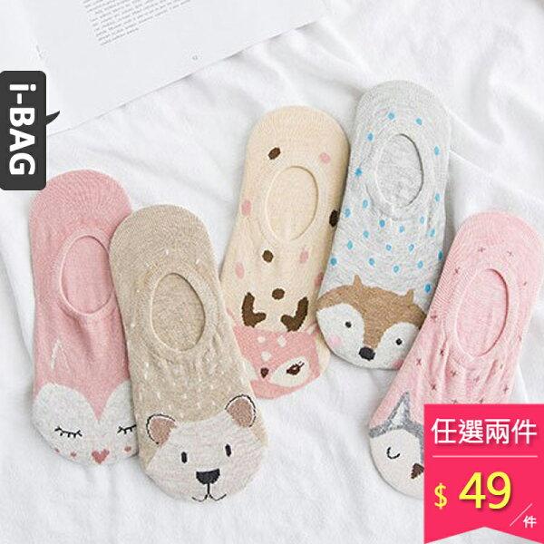 B.A.G*現+預*【SB1447】可愛動物大頭短襪(現+預)-5色