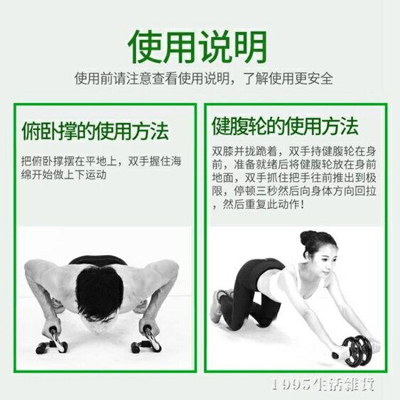 S型俯臥撐支架鋼男女鍛煉胸肌健身器材家用府健腹肌輪初學者訓練 1995生活雜貨NMS