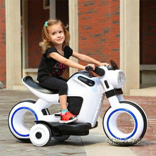 兒童電動摩托車超大號三輪車3-6歲小孩可坐人寶寶玩具充電瓶4-5MBS「時尚彩虹屋」
