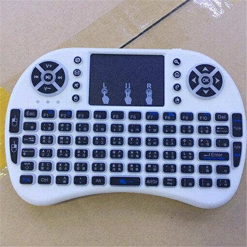 迷你無線繁體注音鍵盤空中筆記本背光小鍵盤充電htp電視機網路盒ATF 中秋節限時折扣
