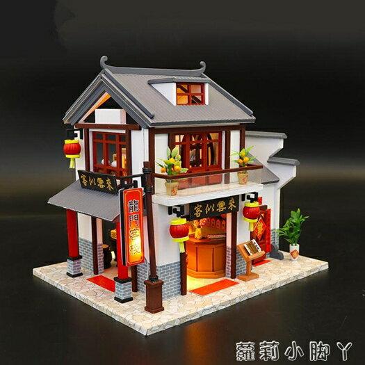 DIY小屋中國風日式手工拼裝制作建筑模型木玩具創意生日520禮物 618年中鉅惠