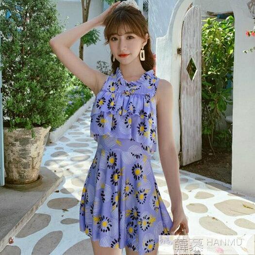 新款溫泉泳衣女士裙式連身平角保守小清新顯瘦超仙韓國學生游泳衣