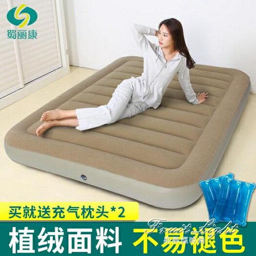 充氣床 蜀麗康單人雙人加厚戶外便攜床墊 充氣床氣墊床家用加大充氣床墊 果果輕時尚NMS