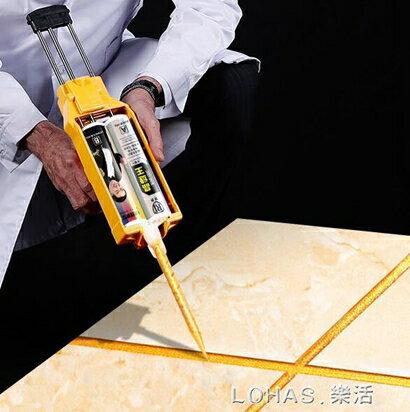 美縫劑瓷磚地磚專用防水施工工具家用品牌美縫真勾填縫劑膠貼 樂活生活館