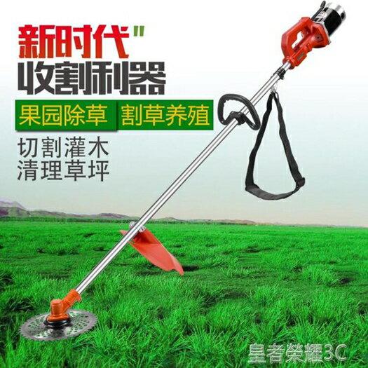 割草機充電式電動割草機小型多功能農用果園開荒鋰電池打草除草坪機電瓶YTL