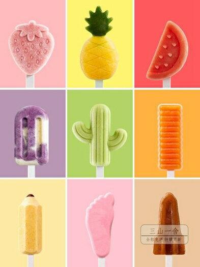 雪糕模具 葵雪糕冰淇淋模具家用自制食品硅膠卡通冰棍冰棒模【限時88折】