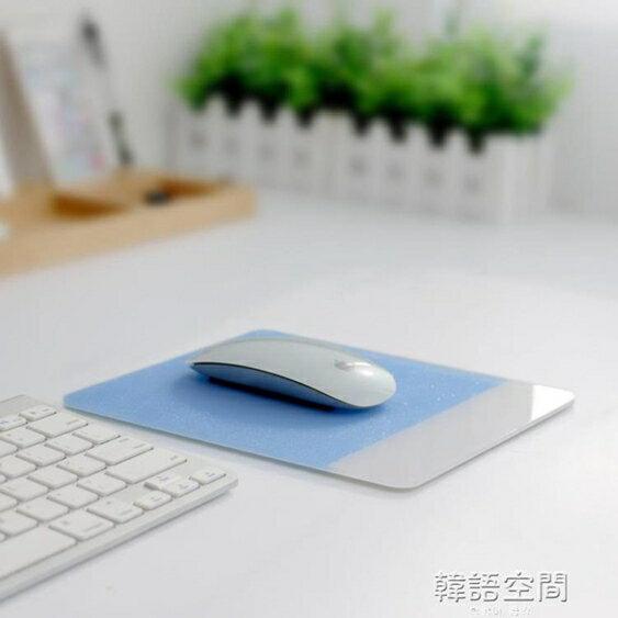蘋果創意壓克力滑鼠墊可愛女生電腦筆記本辦公小號硬質便攜滑鼠墊   韓語空間