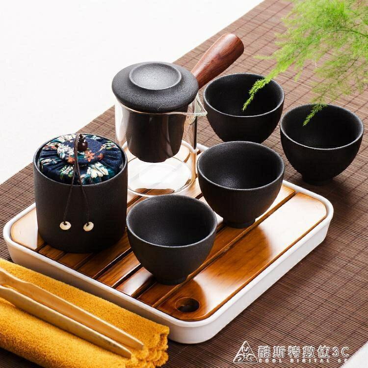 悟茶事 陶瓷旅行功夫茶具手工粗陶簡約日式家用茶具套裝儲水茶盤  酷斯特數位3c YXS