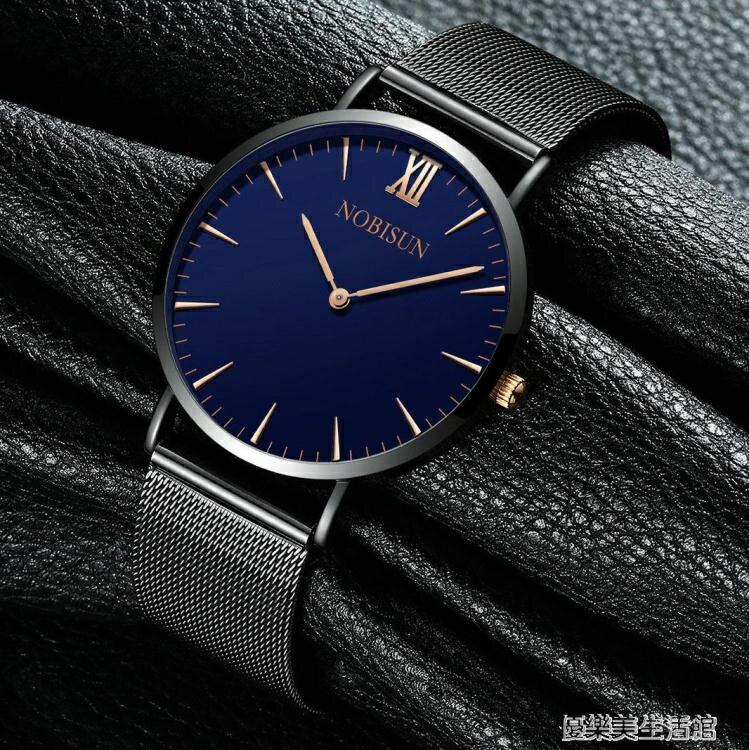 超薄防水手錶 男士時裝簡約皮帶石英錶 學生韓版休閒鋼帶腕錶