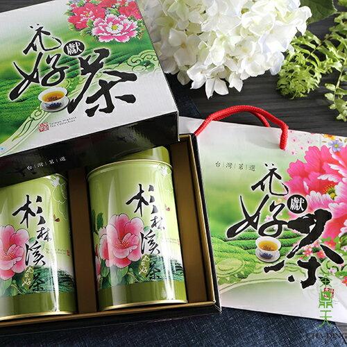 【茶鼎天】花獻好茶~杉林溪高冷茶禮盒(100gx2罐)芽葉柔軟,葉肉肥厚。零焙火~茶湯蜜綠澄清,滋味鮮爽,相當舒暢順口,不苦澀 - 限時優惠好康折扣