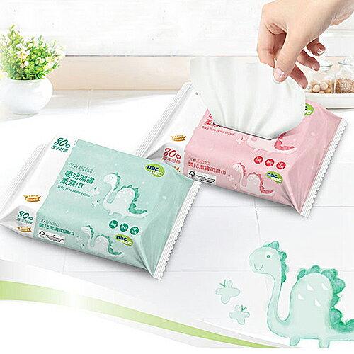 【奇買親子購物網】Nac Nac EDI超純水嬰兒潔膚柔濕巾/80抽(1入)(恐龍)