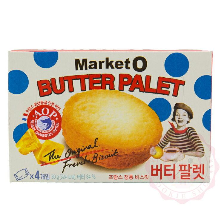 ? ?下殺出清2017/07/17到期 ? 韓國 Market O 法式奶油酥餅(60g)【庫奇小舖】