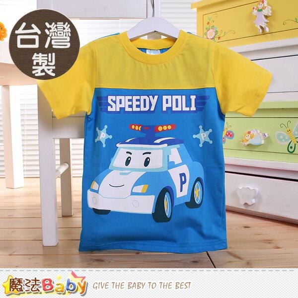 製POLI 純棉防蚊布短袖T恤 魔法Baby^~k50316