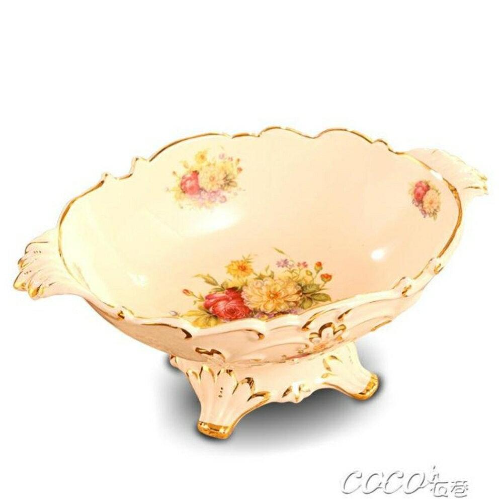 果盤 果盤創意家用客廳大號陶瓷水果盤茶幾擺件奢華水果盆結婚禮物 coco衣巷 聖誕節禮物