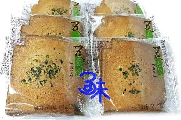 (台灣) 友賓 瓦煎燒煎餅(瓦餅 瓦煎餅) (海苔) 1包500公克(約20小包) 特價128元 榮獲雙重國際品保認證 另有海苔瓦煎燒 日式煎餅