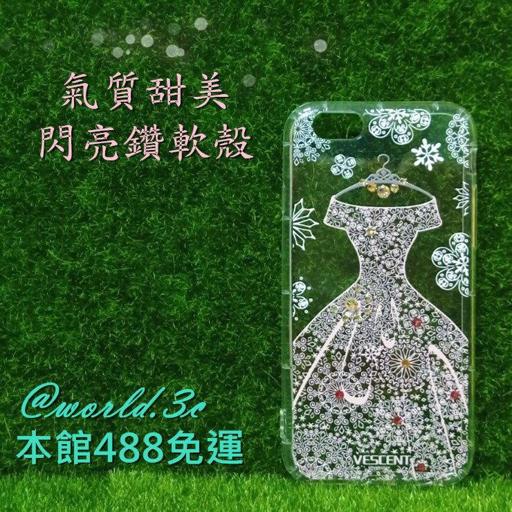 施華洛世奇 Iphone6/6s 水鑽 空壓殼 彩繪手機殼 防摔 彩繪手機殼