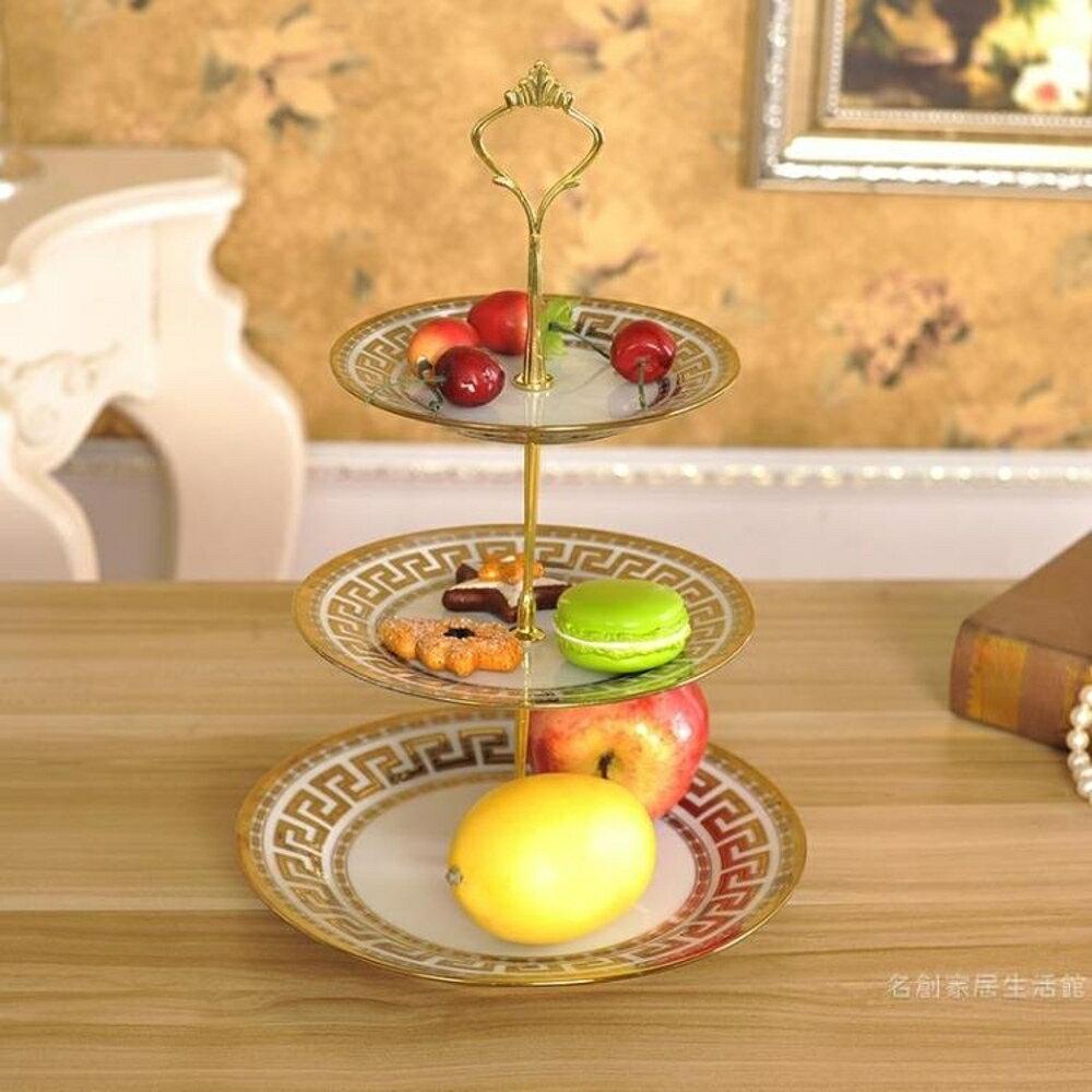 蛋糕水果架土豪金 陶瓷三層水果盤蛋糕架創意客廳歐式點心盤多層零食盤子 阿薩布魯