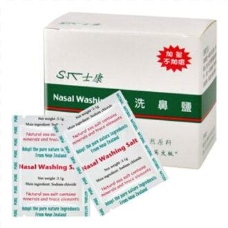 專品藥局 NasalWash 士康洗鼻鹽 24入 洗鼻器專用