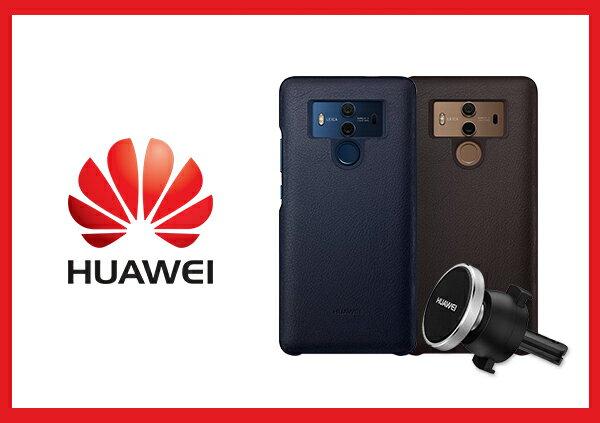 Mr ORIGINAL:HUAWEI華為Mate10Pro原廠保護殼+磁吸式車用支架組(盒裝)