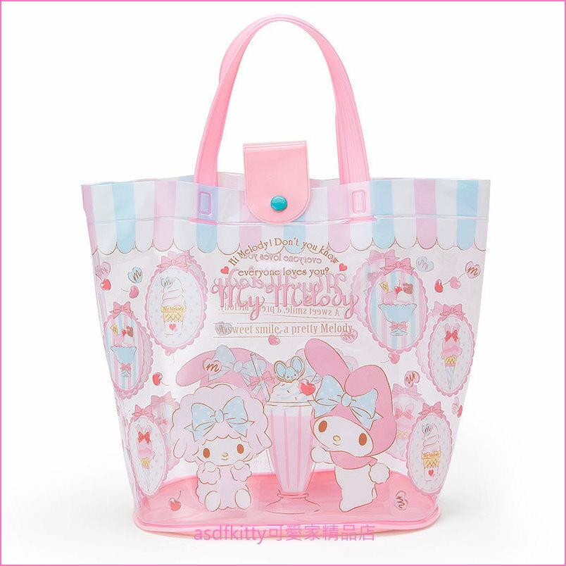 asdfkitty可愛家☆美樂蒂粉色冰淇淋防水透明手提水桶袋-好擦好洗-游泳玩水好用-日本正版商品