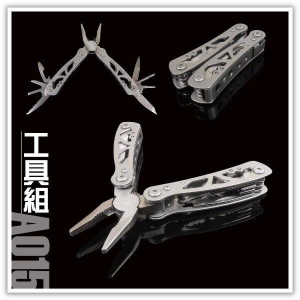 【aife life】10合1折疊工具組-A015/萬用工具組/迷你多功能工具組/尖嘴鉗/登山露營/戰術消防警用救難用品