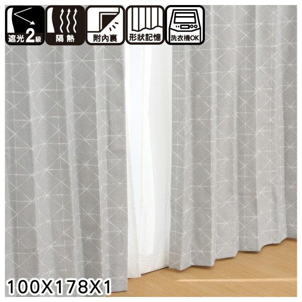 隔熱隔音窗簾 CROSS GY 100×178×1 NITORI宜得利家居 0