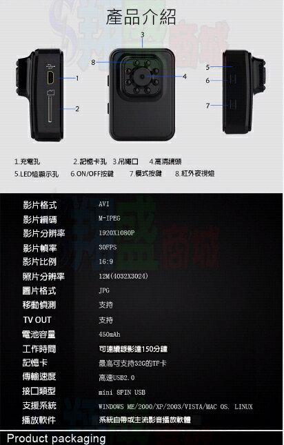 GM數位生活館🏆R3微型密錄器針孔攝影機 高清夜視Full HD 1080P 運動防水淺水拍照 空拍機鏡頭 行車紀錄器 8