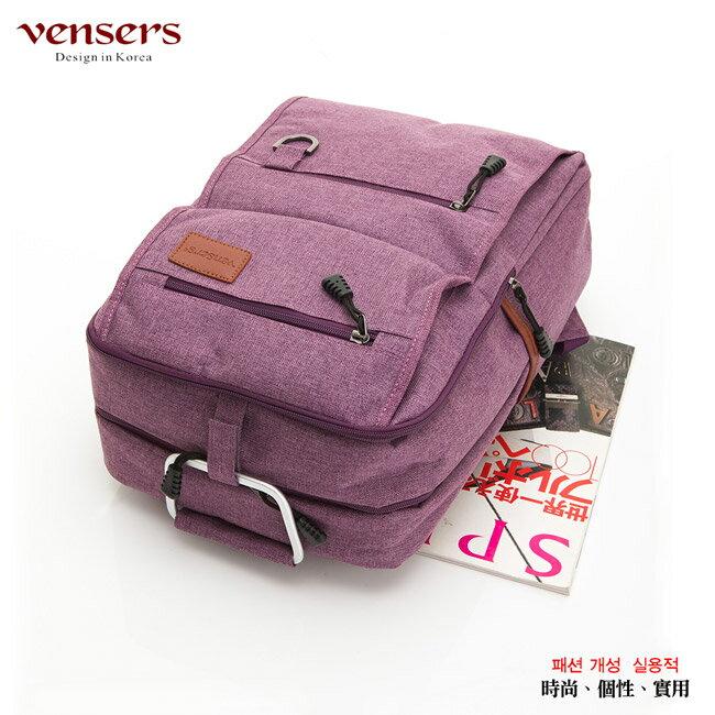 【vensers】簡約丹寧牛仔後背包(R00066102紫色) 2