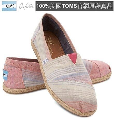 【Cadiz】美國正品 TOMS 粉紅夏季條紋亞麻平底鞋 [Pink Summer Stripes Women's Classics/ 代購/ 現貨] - 限時優惠好康折扣