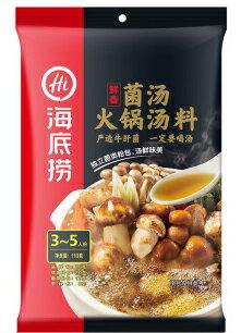 《Chara 微百貨》 中國 知名 海底撈 鍋物 火鍋 料理包 湯底 麻辣 菌湯 番茄 清油 鍋底 香鍋 三鮮 清湯 2