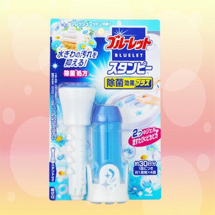 [敵富朗超市]小林製藥馬桶用消臭除菌凝膠(條狀)-清新棉花香氛